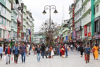 MG Marg (Road) is one of the main shopping and cultural activity streets in Gangtok. M.G. Marg, Gangtok 01.jpg