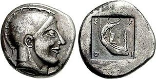 Protesilaus mythological hero
