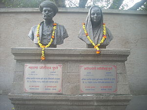 Savitribai Phule -  Bust of Savitribai Phule and her husband, Jyotirao Phule
