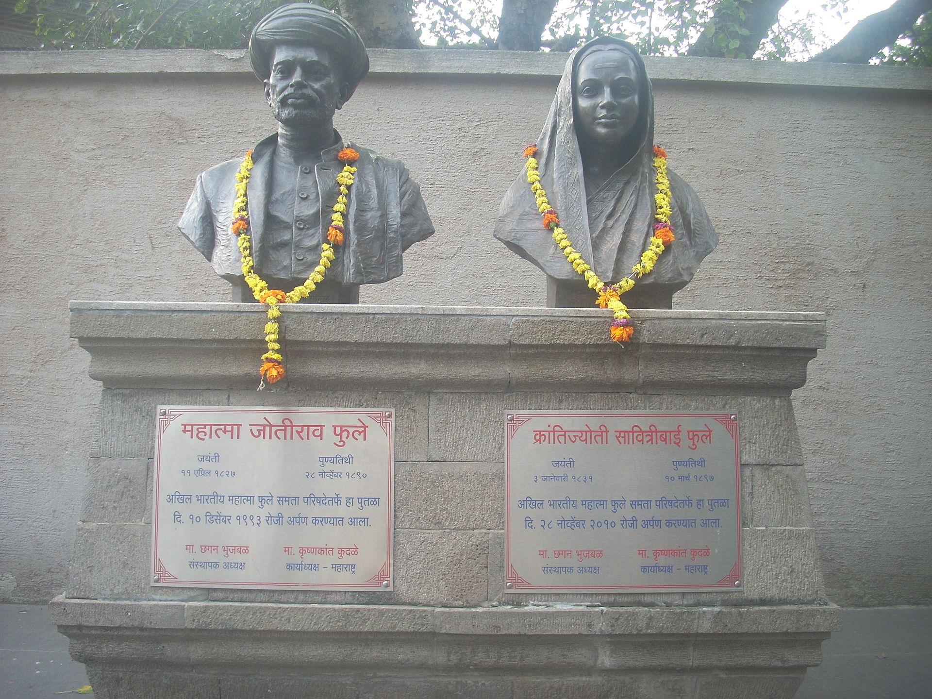 Mahatma Jyotiba Phule Mandai