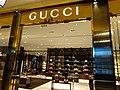 MC 澳門 Macau 路氹城 Cotai 四季名店 Shoppes at Four Seasons mall interior shop GUCCI name sign Nov 2016 DSC.jpg