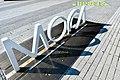 MOCA Cleveland (20640385831).jpg