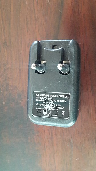 File:MP3 MP4 Power Supply YJ 1002 backside.jpg
