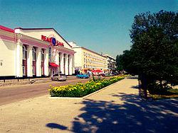 Lysychansk