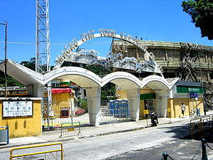 Canidrome (Macau) - The entrance to the Canidrome.