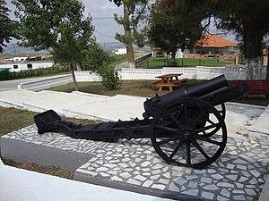 Lachanas Military Museum - Image: Macedonian Museums 57 Polemiko Laxana 252