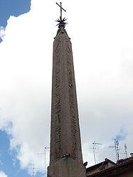 Macuteo obelisk 3.jpg
