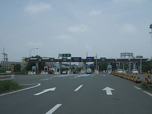 Maebashi IC toll gate.JPG