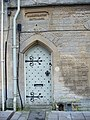 Magistrates' Doorway, Fairford - geograph.org.uk - 642027.jpg