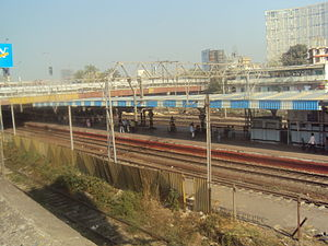 Mahalaxmi railway station - Mahalaxmi railway station platform