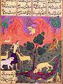 Majnun communing with the wild animals.jpg