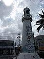 Makurazaki Station - panoramio.jpg