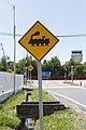 Malaysia Traffic-signs Warning-sign-31.jpg