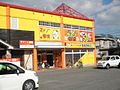 Manekoneko Komatsushima shop.JPG