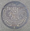 Manhole Naruto.jpg