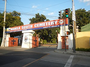 Manila South Cemetery - Main Entrance to Manila South Cemetery