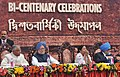 Manmohan Singh at the inauguration of the Bi-centenary celebrations of Indian Museum, in Kolkata. The Governor of West Bengal, Shri M.K. Narayanan, the Deputy Chairman, Planning Commission.jpg