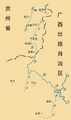 Map of Gubin River Drainage Area.png