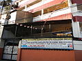 MarikinaCityjf9260 19.JPG