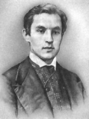 Evgeny Markov (writer)