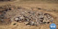 Mass grave of civilian victims in Tigray VOAT 11 June 2021.png