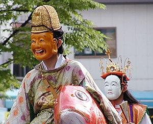 Hakata-ku, Fukuoka - Hakata Dontaku.