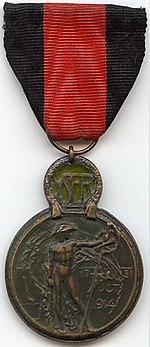 Medaille de l Yser 1914 Belgique.jpg