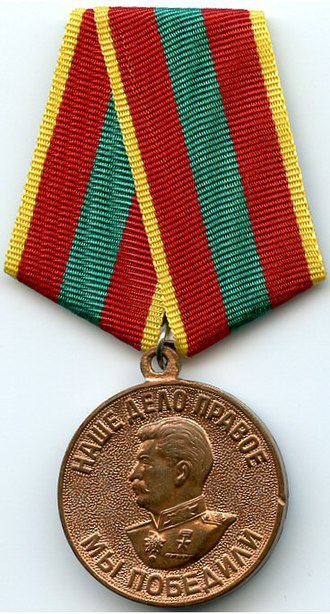 "Medal ""For Valiant Labour in the Great Patriotic War 1941–1945"" - Image: Medal For Valiant Labour during the Great Patriotic War 1941 1945 OBVERSE"