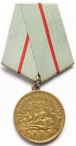 759,560 Soviet personnel were awarded this medal for the defence of Stalingrad from 22nd December 1942.