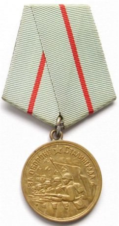Medal defense of Stalingrad
