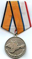 Medal for the return of the Crimea.jpg