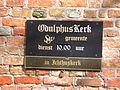 Meliskerke Odulphuskerk2.JPG