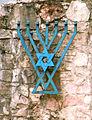 Memorial.Choral Synagogue (Riga) 06.jpg