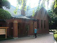 Memorial hall of provisional capital06.JPG