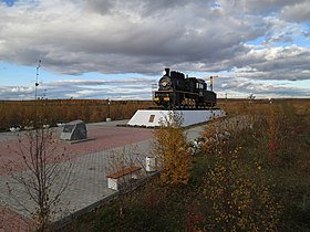 Memorial to builders of 501 Railroad (08).jpg