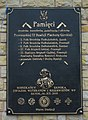 Memorial to the 22nd Mountain Infantry Division and its sub-units at Harcerski Square in Sanok (2020)c.jpg