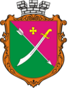 Coat of arms of Мена
