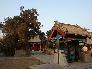 gate inside the Mencius complex,Zoucheng