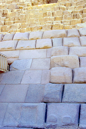 Pyramid of Menkaure - Image: Menkaure's pyramid, unfinished stones
