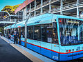 Metro Light Rail Convention Tram Stop.jpg