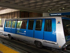 Government Center station (Miami) - A Metromover train waiting on the lower level of the Government Center station.