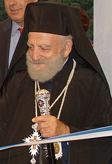Metropolitan Bishop of Chios Dionysios.jpg