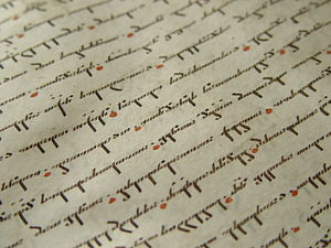 Georgian scripts - Nuskhuri of Mikael Modrekili, 10th century.
