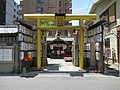 Mikane Jinja 009.jpg