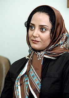 Mina Lakani, Akharin Gonah tv series meeting (4 8508010584 L600).jpg