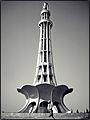 Minar-e-Pakistan..jpg