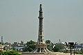 Minar-e-Pakistan Damn cruze DSC 0161a.jpg