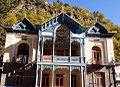 Mirzə Rıza xanın evi - Firuzə.jpg