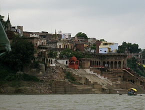Mirzapur from the Ganges.JPG