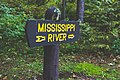 Mississippi River Sign at Crow Wing State Park (29626792036).jpg